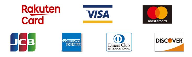 ご利用いただけるクレジットカードはVisa, MasterCard, JCB, American Express, Diners Club, Discover